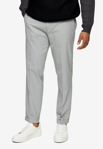 Topman grey Grey Relaxed Twill Trousers 2AADDAA4052970GS_1