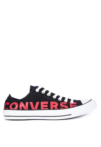 converses wordmark