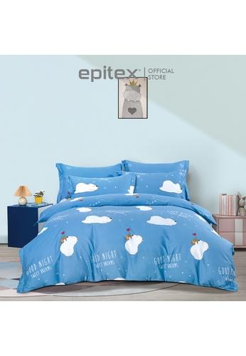 Epitex Epitex CK2052 900TC Cotton Fitted Sheet Set - Bedsheet Set - Bedding Set (w/o quilt cover) 676BDHL508B996GS_1