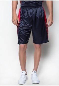 Schayes Basketball Shorts