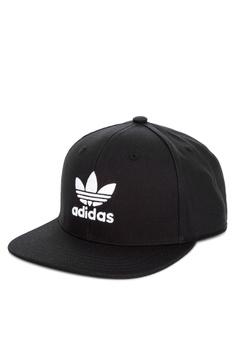 455e60ea Shop adidas Caps for Men Online on ZALORA Philippines