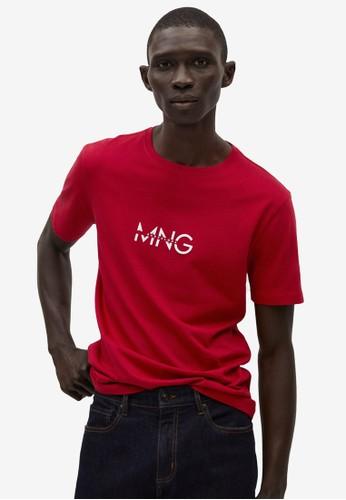 Mango Man red Logo Organic Cotton T-Shirt 668B8AA66D27E0GS_1