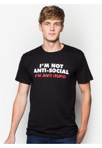 我不是反社會份子設計TEE, 服飾, 印圖Tesprit台北門市恤