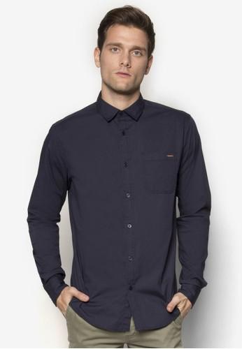 Dayton 簡約長袖襯衫, 服飾, esprit香港門市服飾