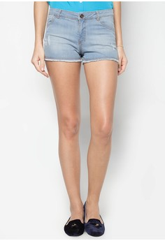 Micro Shorts Distressed Frayed