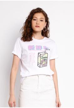 e159cd7a Buy Women's T-SHIRTS Online | ZALORA Singapore