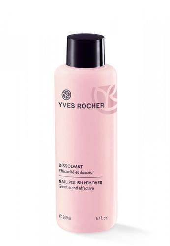 Yves Rocher Nail Polish Remover 4CDD8BEE236821GS_1