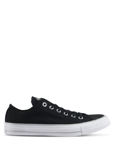 84af66192cde Converse black and white and silver Chuck Taylor All Star Sneakers  50DC7SHC67F6D0GS 1