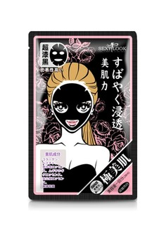SexyLook Black Cotton Mask - Intensive Whitening (1pc)
