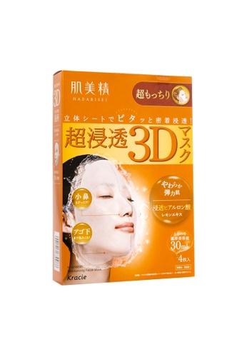 Kracie Kracie Hadabisei 3D Face Mask (Super Suppleness) (4pcs) Orange (KRAC-002) 21CA8BE8CED8B3GS_1