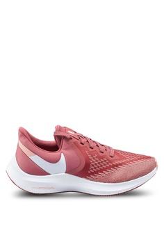 nike sneaker sale günstig kaufen, Nike Air Pegasus 83