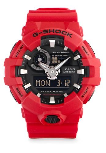 G-Shock red Male Analog Watches GA-700-4ADR E781DAC1717D97GS_1