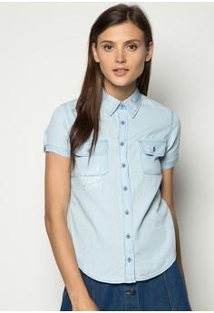 Chambray Short Sleeved Shirt