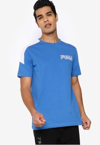 Puma blue Modern Sports Advanced Tee B29AEAA9569AE3GS_1