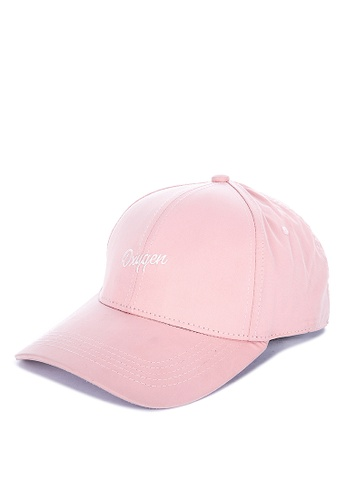 dcb48c16a Shop OXYGEN Curved Baseball Cap With Embroidery Online on ZALORA Philippines