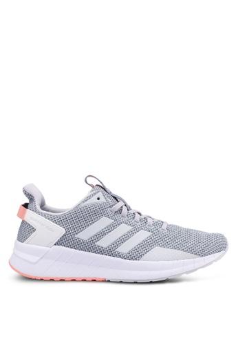 adidas grey adidas questar ride 9AF3BSH6B8762FGS_1