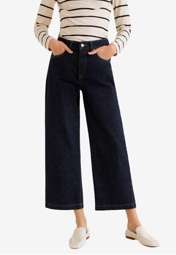 ... Mango navy Culotte Relaxed Jeans F903BAA8B5D048GS1 best website 54386  88770 . ... 8eb370ba00ff