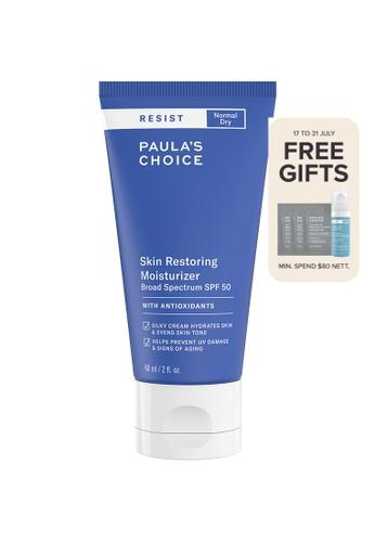 Paula's Choice blue Resist Skin Restoring Moisturizer SPF 50 4AEF0BEF8277D0GS_1