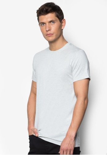Buy ZALORA Long Line Tee With Pocket