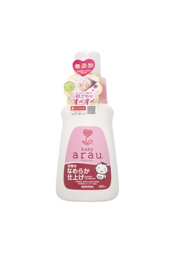 SARAYA SARAYA Arau Baby Laundry Conditioner 480ml (White) (SRY-258275) 3C5B0BE8455172GS_1