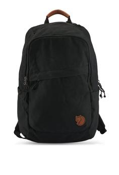 cf9cb3ed207d6 Fjallraven Kanken black Raven 20L Backpack FJ382AC0SX9MMY 1