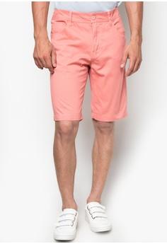 Basic Tapered Shorts