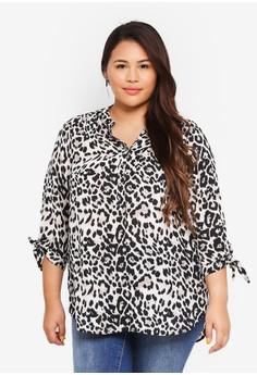 Plus Size Leopard Long Sleeve Shirt
