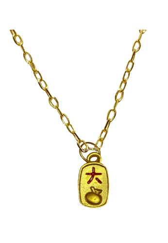 LITZ gold [SPECIAL] LITZ 999 (24K) Gold Pendant With 9K Yellow Gold Chain大吉大利牌项链 EP0289-N E16DBAC765F4F4GS_1