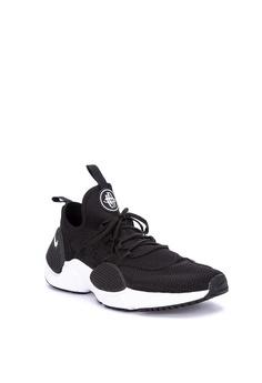 b539b7b0bd Nike Nike Huarache E.D.G.E. Txt Shoes Php 4
