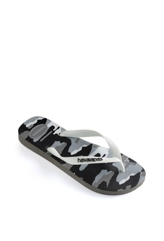 f32377f09 Buy HAVAIANAS For Men Online