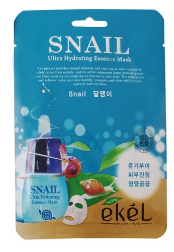 Ekel Snail Ultra Hydrating Essence Mask 9C846BE3A88D45GS_1