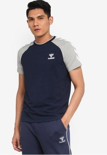 Hummel navy Hummel Mark Short Sleeve T-Shirt E79EDAAA52987DGS_1