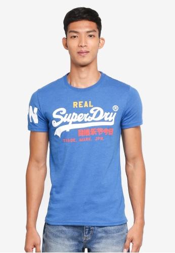 Superdry 藍色 短袖LOGO印花T恤 FE88BAAF0FA134GS_1