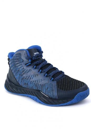 World Balance navy Crunchtime Men's Basketball Shoes 5306FSH5732864GS_1