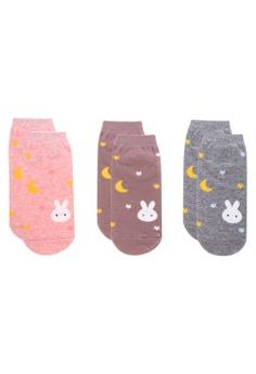 9f94bd939 Kiss Socks multi 3-In-1 Goodnight Bunny Socks 16E1CAA904DB46GS 1