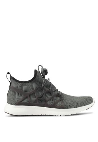 Reebok grey Reebok Pump Plus Cage Shoes RE691SH0SHTQMY_1