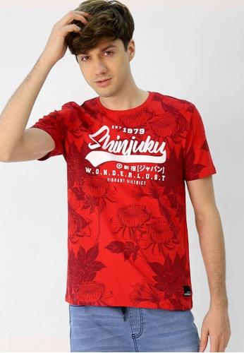 Cheetah red Cheetah CNY Short Sleeve T-Shirt With Print - 98280 2A33BAAD4BAB5BGS_1