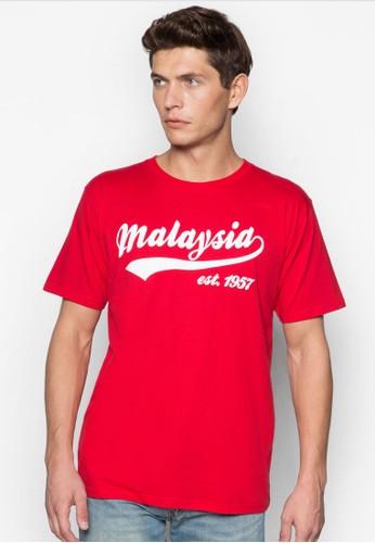 『馬來西亞』文字印花T 恤, 服飾尖沙咀 esprit outlet, 服飾