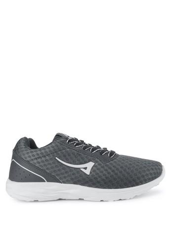 Ardiles grey Shochu Sepatu Sneakers A73CFSHA39E1DFGS_1