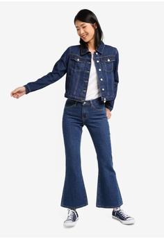 cd4186d7287 20% OFF ZALORA BASICS Basic Flare Jeans RM 95.00 NOW RM 75.90 Sizes XS S M L