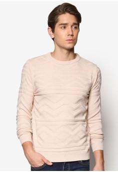 Jacquard Horizontal Waves Sweater