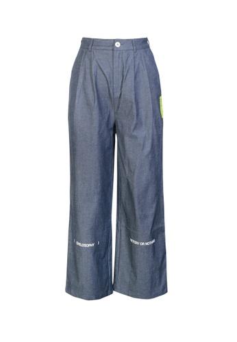 BSX blue BSX Wide-Leg high-waist pants 0441016007 7A6B1AAD822D59GS_1