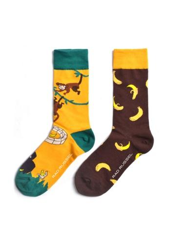 Rad Russel multi Rad Russel Ladies Patterned Socks- 70623 AC5DFAA05BD9D2GS_1