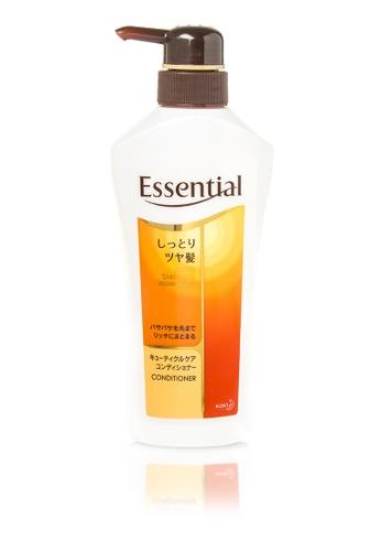 Kawaii orange Essential Moist Smooth Conditioner KA420BE25EMSPH_1