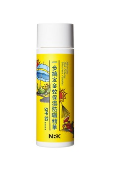 Naruko All-in-One High Potency Sunscreen Complex SPF30 100ml Free 1x Tea Tree Clay Mask & Cleanser In 1 20g