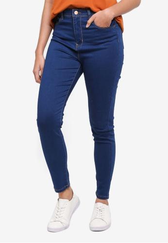 Penshoppe blue Power Stretch High Waist Jeans 517ADAA6810E4EGS_1