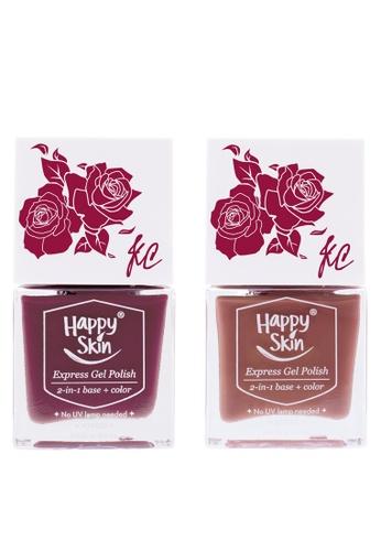 Happy Skin n/a Happy Skin x KC Express Gel Polish Set 6084BBE8545DF1GS_1