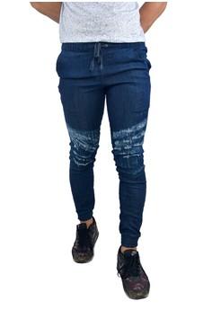 Men's Ripped Skinny Jogger Pants