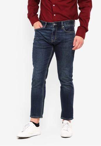 Banana Republic blue Skinny Rapid Movement Denim Jeans 04066AA00E874BGS_1