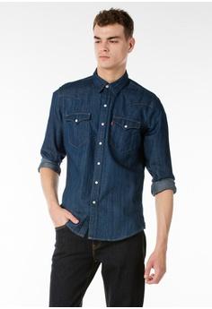 f3713ba059 Levi's blue Levi's Classic Western Shirt LE815AA37RRMMY_1